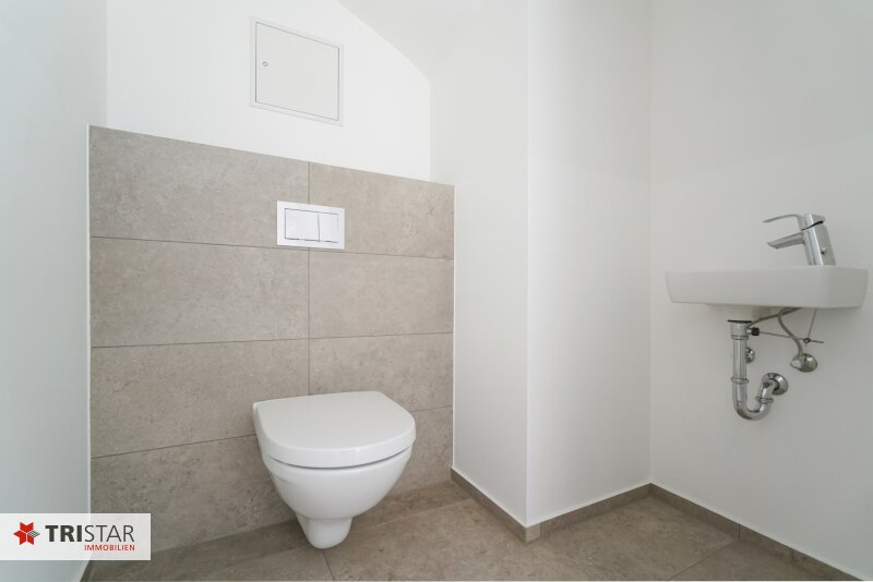 Neubau Terrassenwohnung - sehr hell  inkl. Küche ! /  / 1150Wien / Bild 5