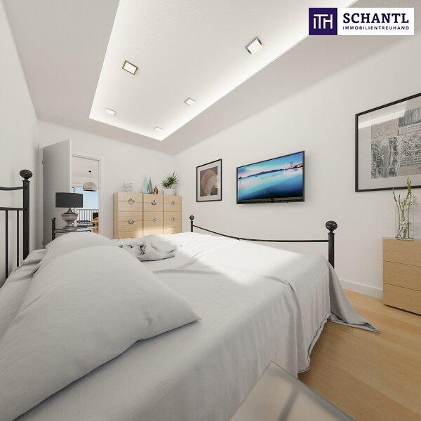 """Neubau-Eckwohnung mit großartigem Blick und perfekter Raumaufteilung! Investieren in den """"Alserhof""""! Worauf warten Sie noch?"""