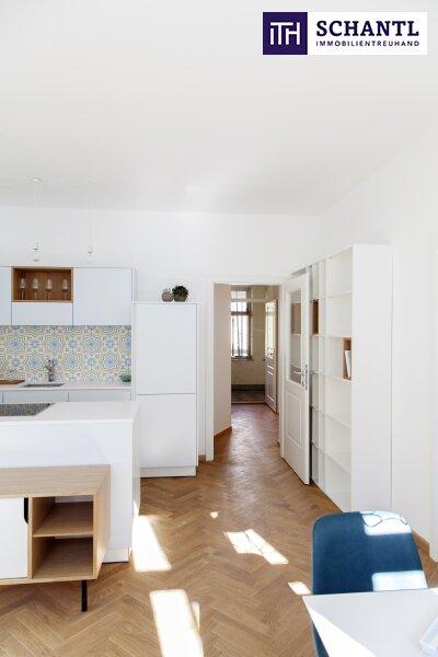 Ihre perfekte Kleinwohnung! Viel Platz auf wenigen Quadratmetern! Hochwertige Sanierung + Beste Infrastruktur + Komplett saniertes Haus! /  / 1150Wien / Bild 5