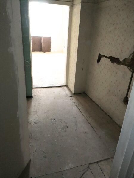 HELLE  ALTBAU ECKWOHNUNG - Sanierungsbedürftig - 4. Stock - 2 Zimmer - zusätzlicher Abstellraum - Nähe Böhmischer Prater /  / 1100Wien / Bild 5
