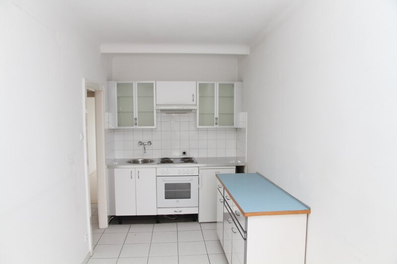 8. Bezirk Nähe U6: NEUBAU 7. Liftstock, WESTFERNBLICK, Küche mit Essplatz /  / 1080Wien / Bild 6