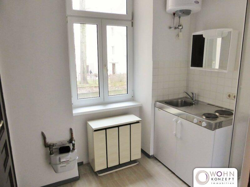 Ruhige 13m² Wohnung mit Gang-WC - 1140 Wien