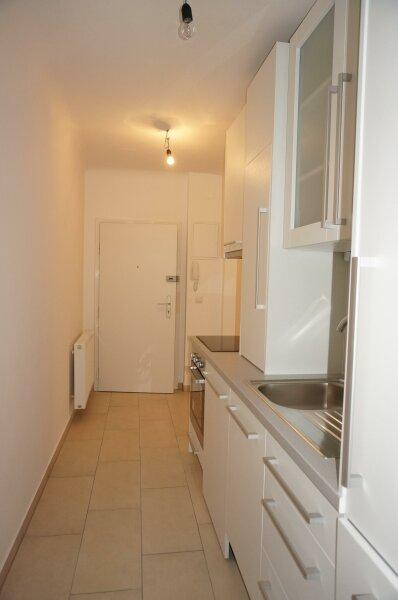ERSTBEZUG!!!Ausgezeichnete 2-Zimmer Wohnung in TOP Lage im 18. Bezirk!!! /  / 1180Wien / Bild 7
