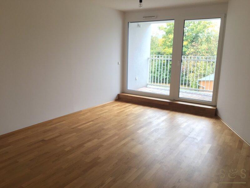 Hochwertige Dreizimmerwohnung in Neubauerstbezug /  / 1230Wien / Bild 0