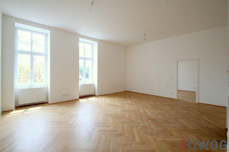 ++ Wohnen bei der Donauinsel ++ ERSTBEZUG-Wohnungen mit unverbaubaren Weitblick und Freiflächen ++ /  / 1020Wien / Bild 0