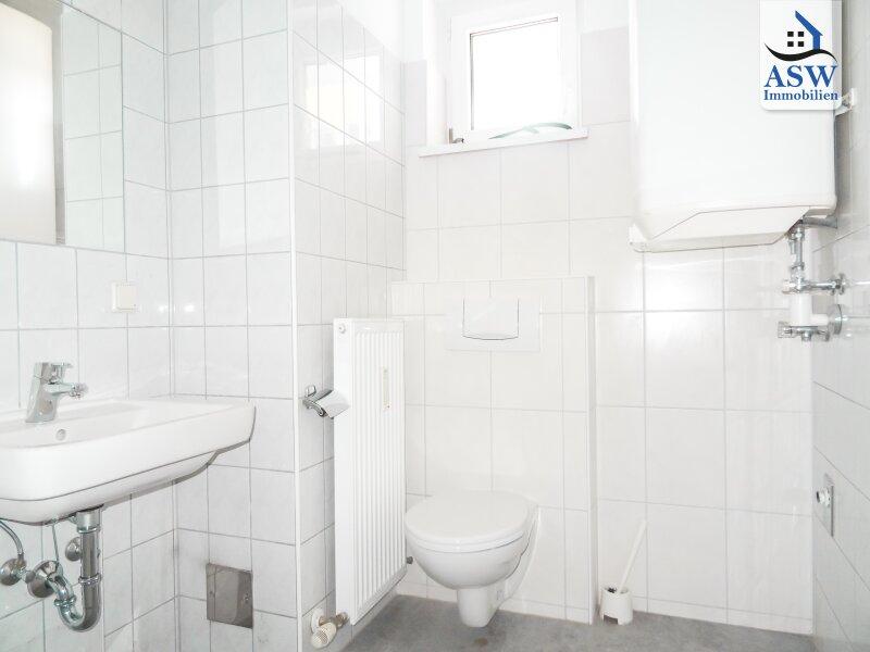 2-Zimmerwohnung beim Naherholungsgebiet Pleschingersee mit neuer Küche - sofort verfügbar /  / 4040Linz / Bild 6
