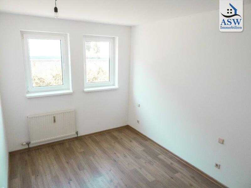 2-Zimmerwohnung beim Naherholungsgebiet Pleschingersee mit neuer Küche - sofort verfügbar /  / 4040Linz / Bild 3