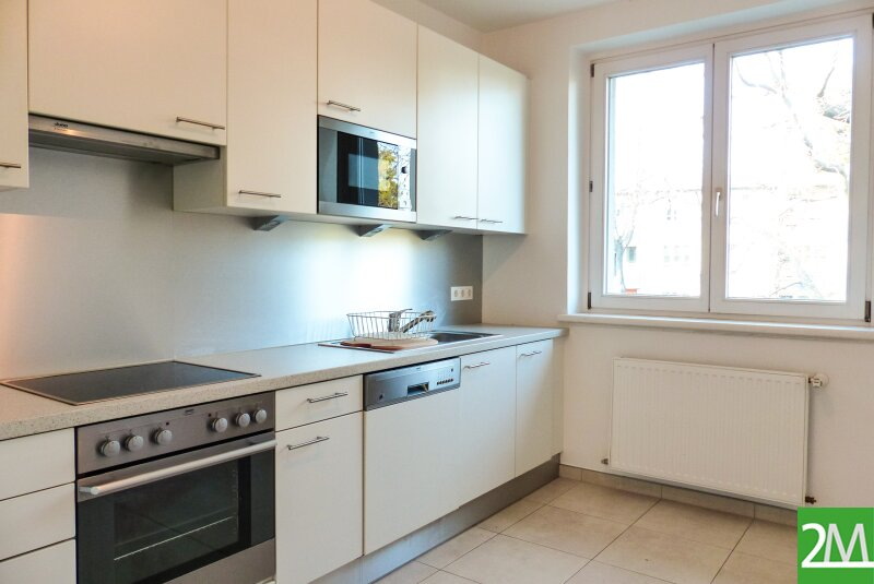 Geräumige 4-Zimmer-Wohnung mit Balkon /  / 1190Wien / Bild 5