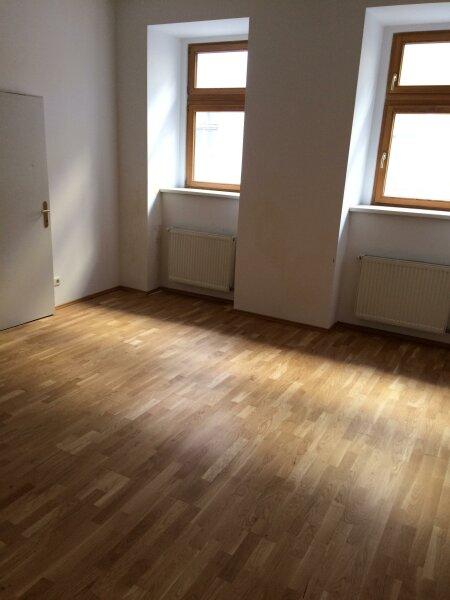 RUHIGE BEZUGSFERTIGE 2 - Zimmer Wohnung  - Lift /  / 1030Wien / Bild 4