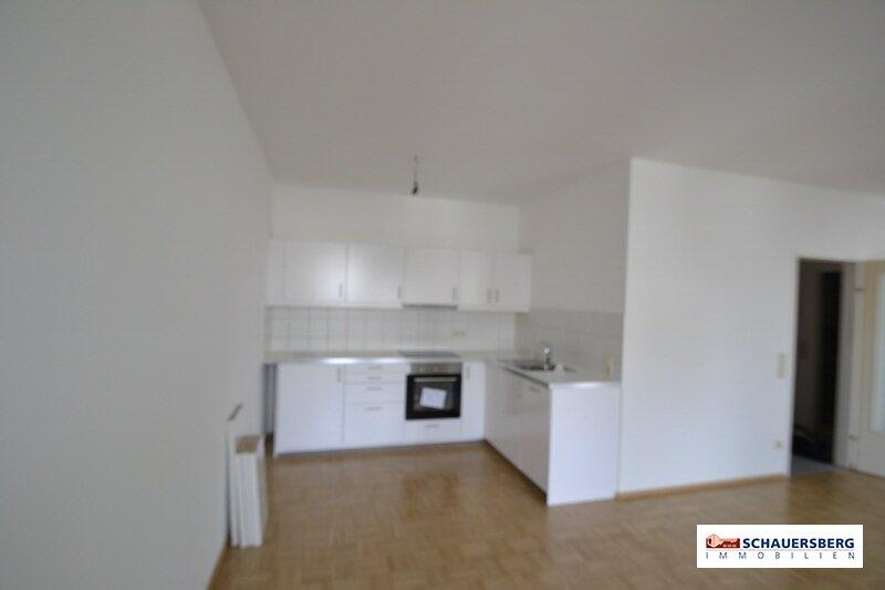 Helle 2-Zimmerwohnung im Zentrum von Andritz /  / 8045Graz / Bild 2