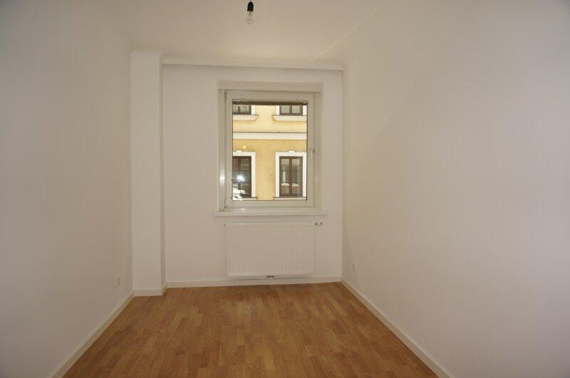 ERSTBEZUG!!!Ausgezeichnete 2-Zimmer Wohnung in TOP Lage im 18. Bezirk!!! /  / 1180Wien / Bild 2