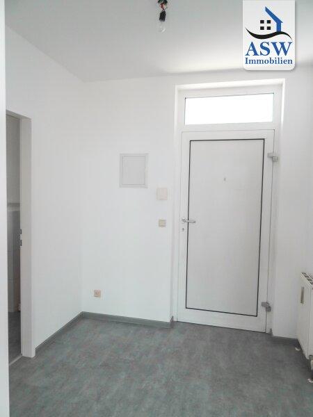 2-Zimmerwohnung beim Naherholungsgebiet Pleschingersee mit neuer Küche - sofort verfügbar /  / 4040Linz / Bild 1