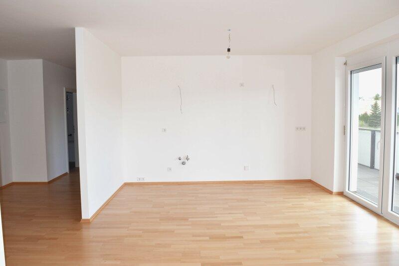 PROVISIONSFREIER ERSTBEZUG direkt vom Bauträger! Moderne 3-Zimmer-Wohnung in Korneuburger-Top-Lage inkl. KFZ-Stellplatz /  / 2100Korneuburg / Bild 1