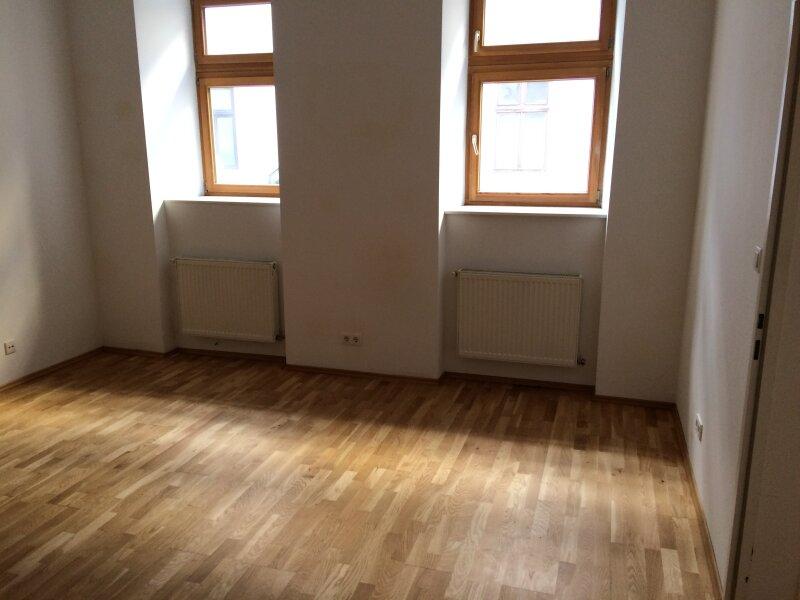 RUHIGE BEZUGSFERTIGE 2 - Zimmer Wohnung  - Lift /  / 1030Wien / Bild 8