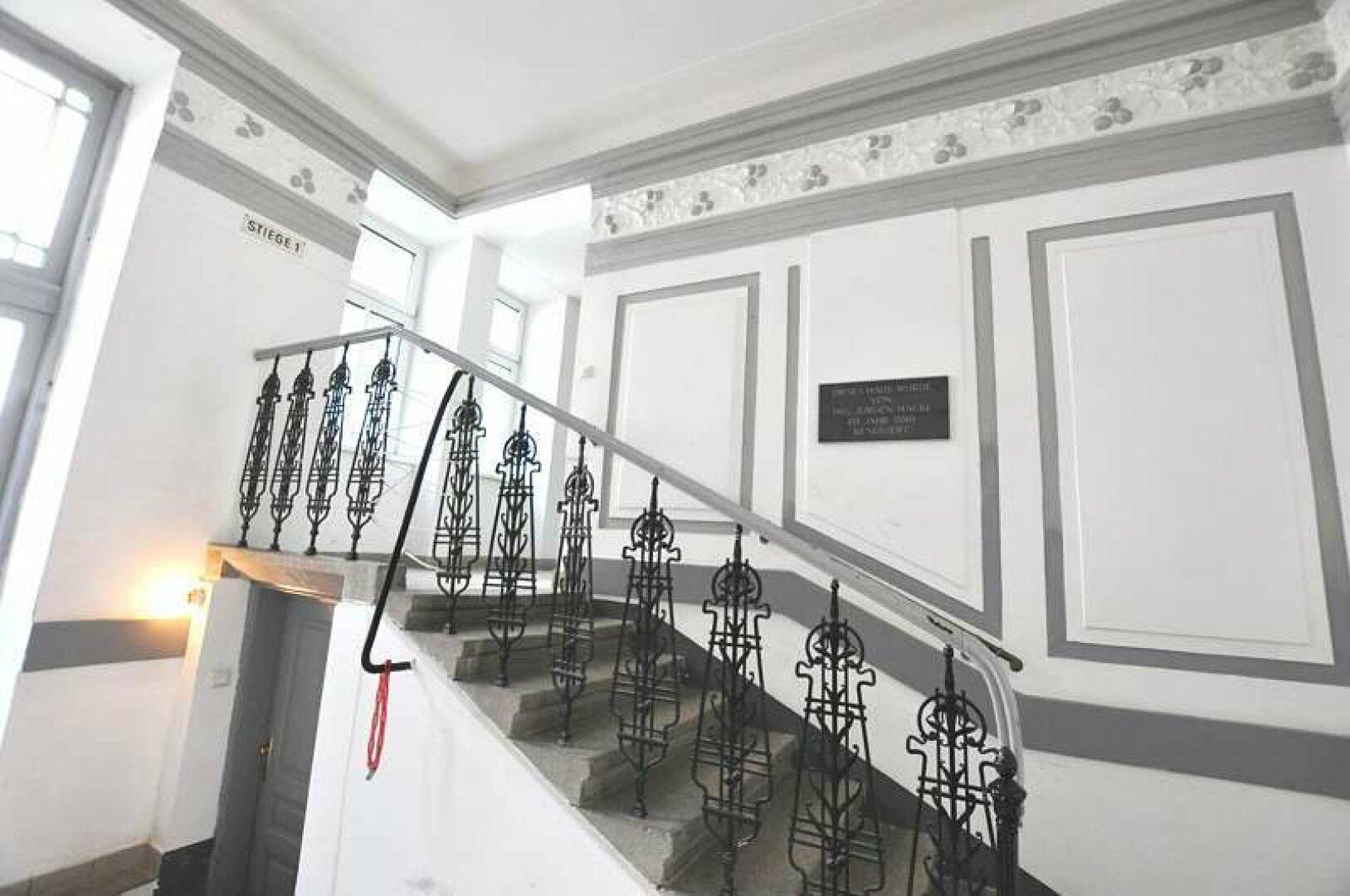 Treppenhaus - Aufgang Stiege 1
