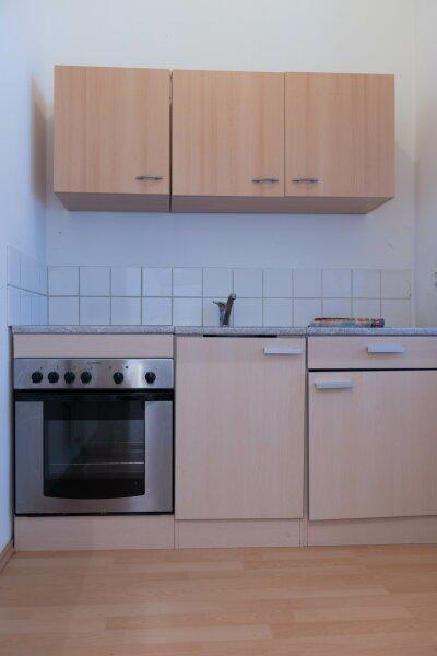 2-Zimmer Wohnung in 1190 Wien /  / 1190Wien / Bild 7