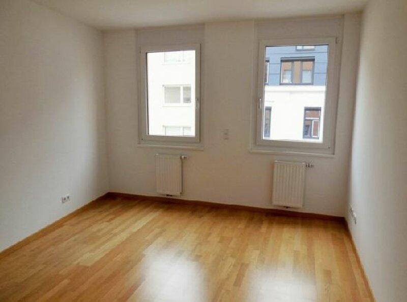 moderne, helle 4 Zimmerwohnung in bester Lage des 19ten Bezirks /  / 1190Wien / Bild 3