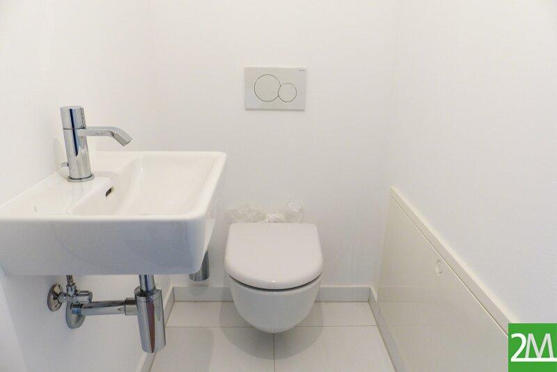 Generalsanierte 3-Zimmer-Wohnung mit südseitiger Loggia /  / 1190Wien / Bild 10