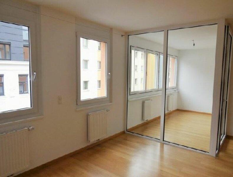 moderne, helle 4 Zimmerwohnung in bester Lage des 19ten Bezirks /  / 1190Wien / Bild 5