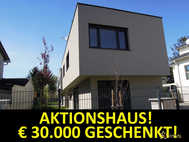SOMMERAKTION. € 30.000 GESCHENKT!