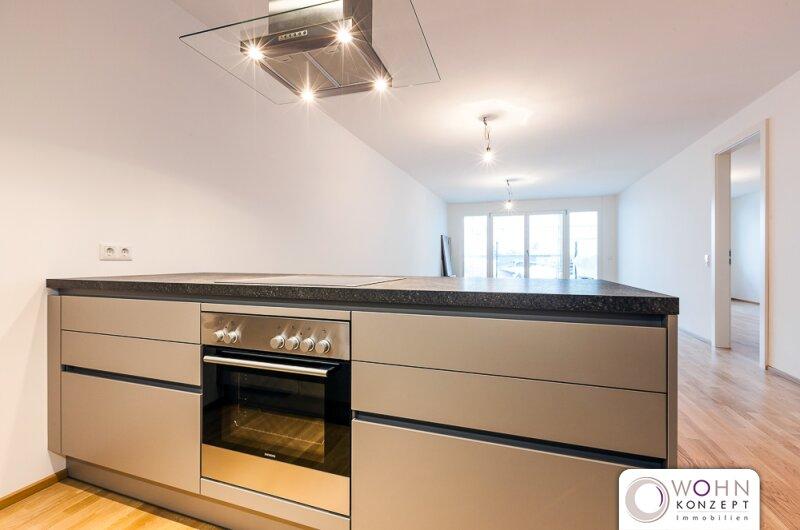 Goldegg Gardens: 90m² Erstbezug + 31m² Terrasse - 1040 Wien /  / 1040Wien / Bild 2