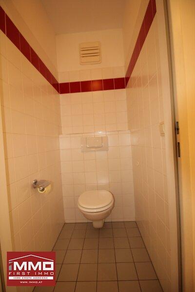 Moderne 2 Zimmer-Wohnung in einem schönen Neubau /  / 1120Wien / Bild 4