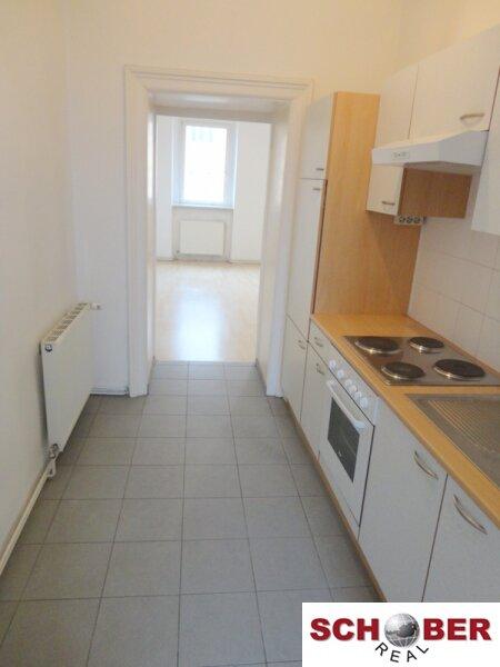 Schöne 2 Zimmer nahe der U6 /  / 1120Wien / Bild 5