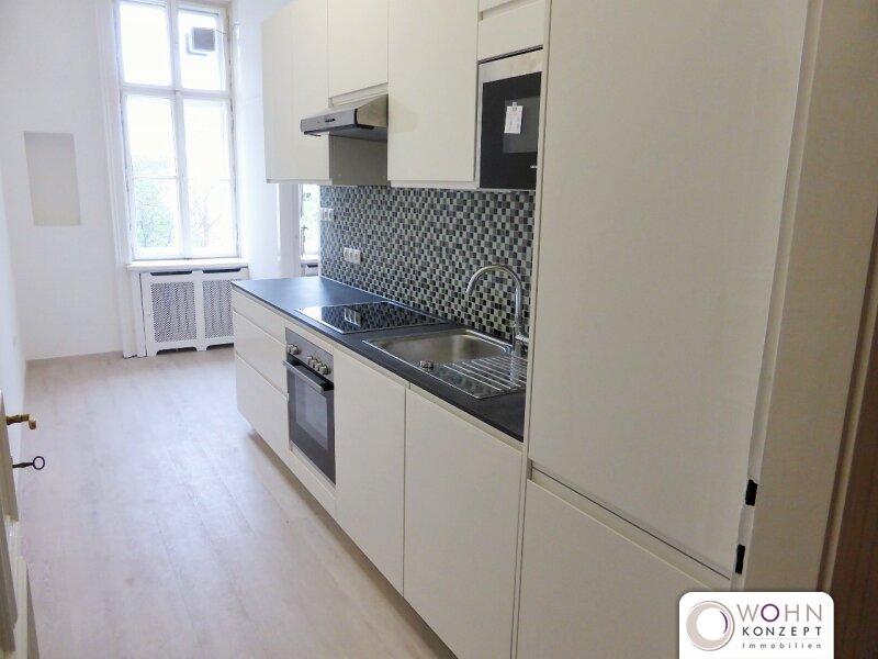 Repräsentative 123m² Palais-Wohnung im Botschaftsviertel - 1030 Wien /  / 1030Wien / Bild 6