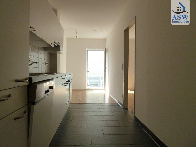 Moderne, WG geeignete Wohnung mit sehr schöner Ausstattung!