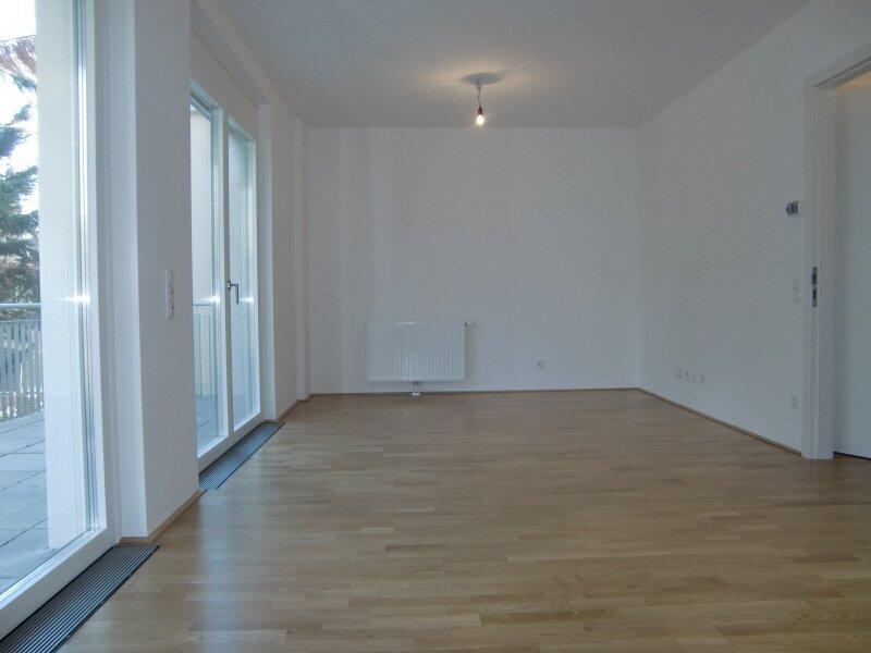 Wohnung mit schönem Balkon. Ein Ort zum Entspannen /  / 1230Wien / Bild 2