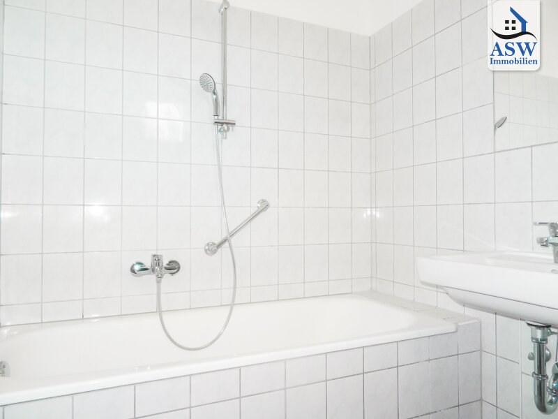 2-Zimmerwohnung beim Naherholungsgebiet Pleschingersee mit neuer Küche - sofort verfügbar /  / 4040Linz / Bild 5