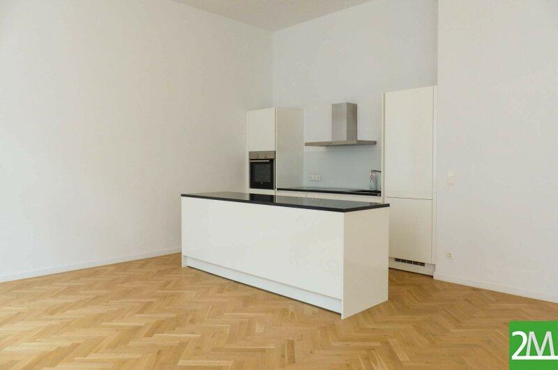 Geräumige 4-Zimmer-Altbauwohnung nahe Arenbergpark /  / 1030Wien / Bild 2
