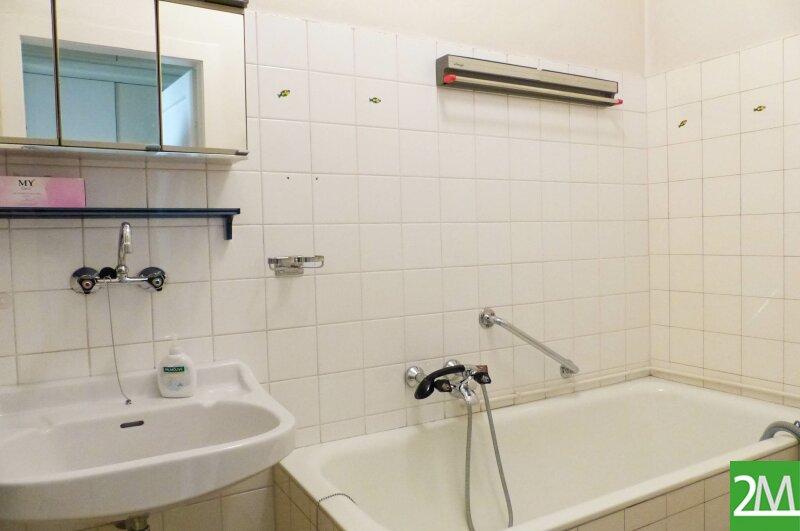 WG-Eignung: Geräumige 4-Zimmer-Wohnung mit hervorragender Anbindung /  / 1140Wien / Bild 1