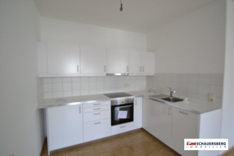 Helle 2-Zimmerwohnung im Zentrum von Andritz /  / 8045Graz / Bild 3
