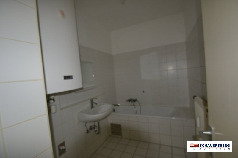 Helle 2-Zimmerwohnung im Zentrum von Andritz /  / 8045Graz / Bild 6