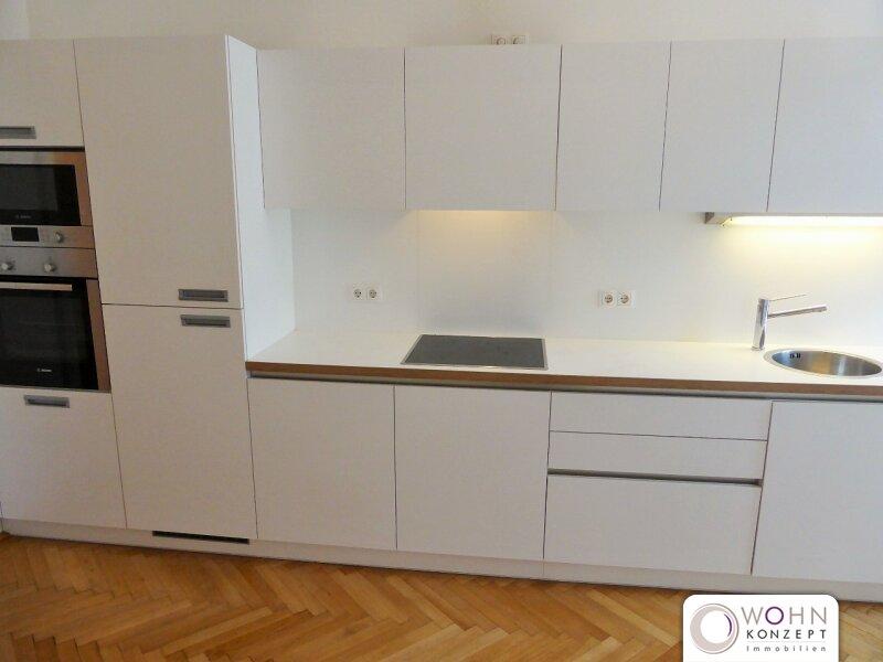 Unbefristeter 172m² Stilaltbau mit Einbauküche beim Schubertpark - 1180 Wien /  / 1180Wien / Bild 3