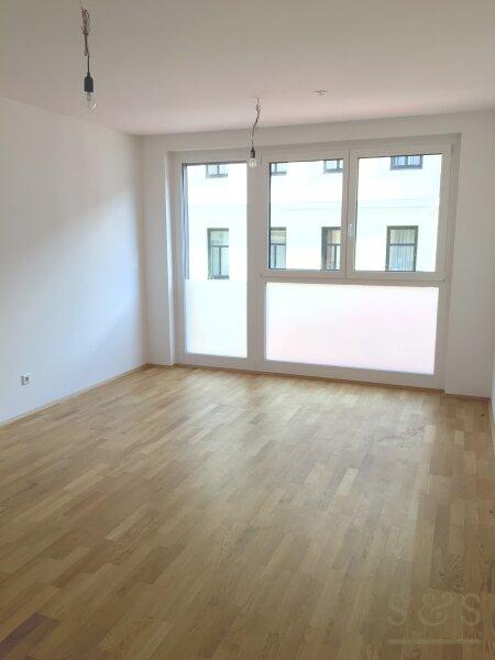 Hochwertige Dreizimmerwohnung mit Eigengarten in Neubauerstbezung /  / 1230Wien / Bild 6