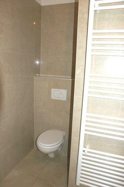 Helle 3-Zimmer-Wohnung mit Grünblick /  / 1030Wien / Bild 4
