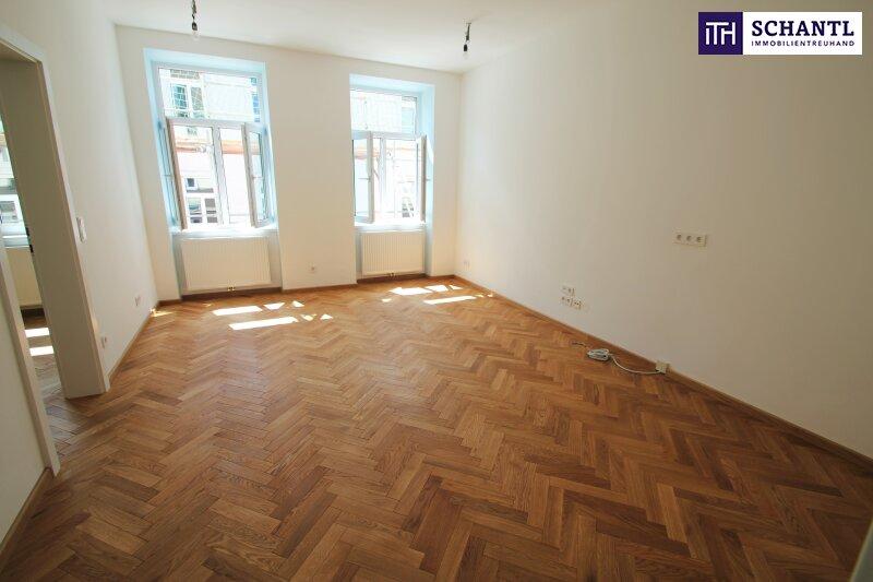 Perfekte 2-Zimmer Wohnung mit Loggia! Großer grüner Innenhof + Rundum saniertes Haus + Perfekte Infrastruktur! /  / 1150Wien / Bild 4