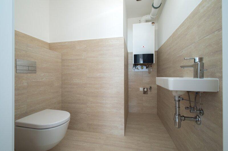 ++NEU++ 3-Zimmer DG- Erstbezug mit Terrassen! perfekte Raumaufteilung! **VIDEOBESICHTIGUNG** PROVISIONSRABATT! /  / 1150Wien / Bild 5