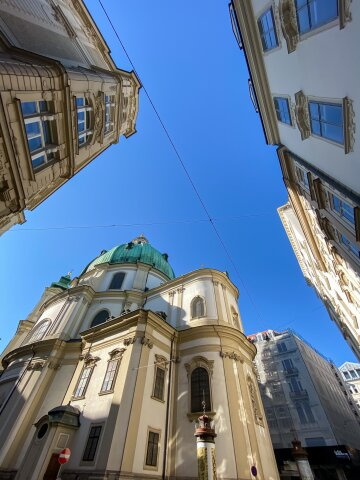 Foto von NEU:::TOP GESCHÄFTSLFLÄCHE IN 1010 WIEN – BÜRO/ GESCHÄFT/ LOKAL – Miete in 1010 Wien:::