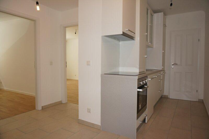 ERSTBEZUG!!!Ausgezeichnete 2-Zimmer Wohnung in TOP Lage im 18. Bezirk!!! /  / 1180Wien / Bild 1