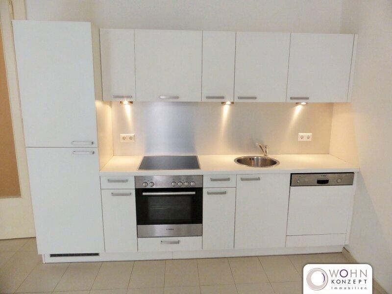 Unbefristeter 83m² Altbau mit Einbauküche in Ruhelage - 1040 Wien