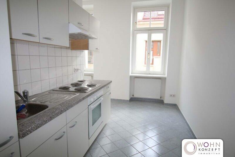 3 Zimmerwohnung WG-geeignet nähe Elterleinplatz /  / 1170Wien / Bild 8