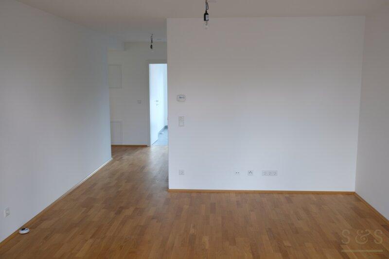 Hochwertige Dreizimmerwohnung in Neubauerstbezug /  / 1230Wien / Bild 3