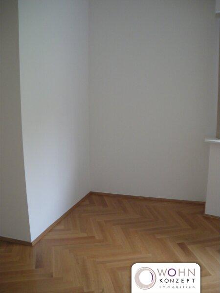 Elegante Dachgeschoß Wohnung mit Terrasse /  / 1090Wien / Bild 9