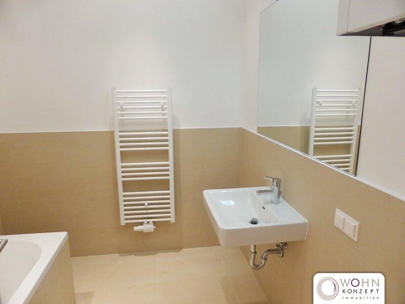 Unbefristeter 82m² Altbau mit Einbauküche und Lift! /  / 1160Wien / Bild 6