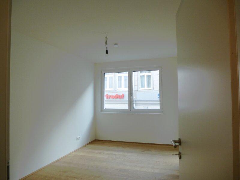 3-Zimmer Erstbezug mit Loggia /  / 1230Wien / Bild 8