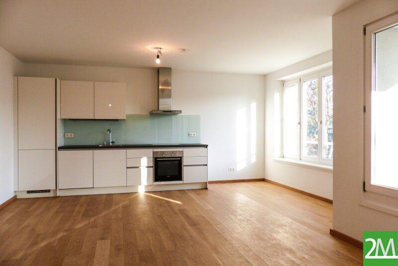 Generalsanierte 3-Zimmer-Wohnung mit südseitiger Loggia /  / 1190Wien / Bild 0