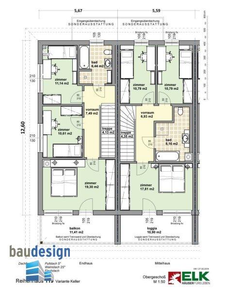 Korneuburg - exklusive Doppelhaushälfte auf Baurecht - NEUBAU /  / 2100Korneuburg / Bild 2